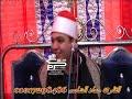 الشيخ حماد الشامي سورة الأعراف عزاء المرحوم الحاج محمد جاد البيومى