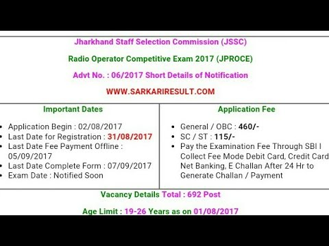 JSSC requirement radio operator online government jobs onli4 form 2017