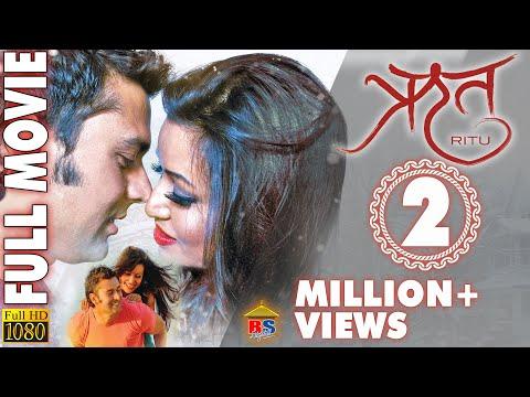 RITU || FULL MOVIE || FULL HD || Raj Ballav Koirala || Malina Joshi || 2014