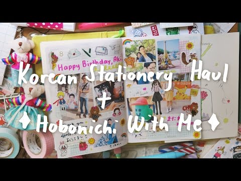 Hobonichi With Me | Korea Trip 2017 + Stationery Haul 💙