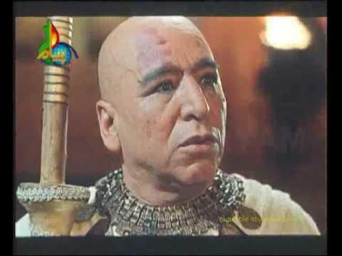 Hazrat Yousaf A S Episode 18