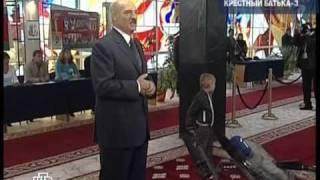 Крёстный Батька - 3 Деньги семьи Лукашенко (Часть 3)