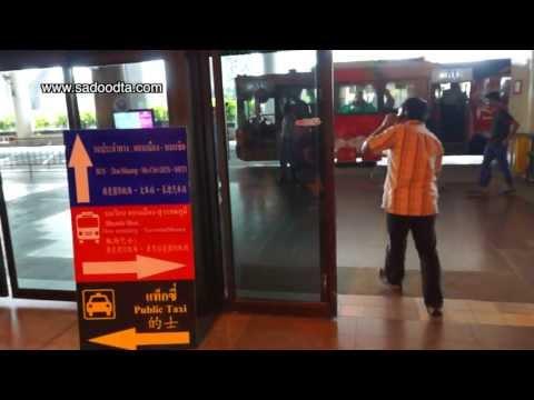 รถเมล์ดอนเมืองไปBTS (new Bus airport-BTS)
