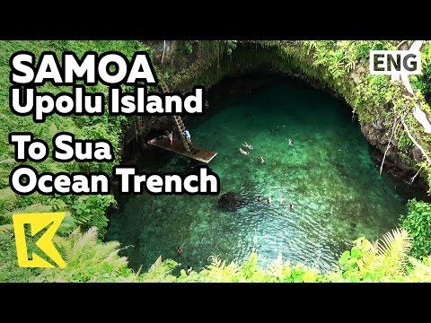【K】Samoa Travel-Upolu Island[사모아 여행-우폴루섬]천연 수영장 토수아/To Sua Ocean Trench/Lotofoga/Natural pool