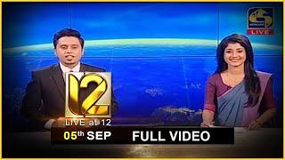 Live at 12 News – 2020.09.05 Thumbnail