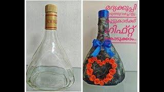 DIY bottle craft. Room decoration &gift use