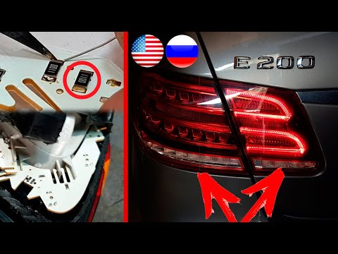 Repair the Rear Tail Light on Mercedes W212, W207 / How to Repair Rear Led lights on Mercedes W212