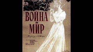 Лев Николаевич Толстой. Война и мир.