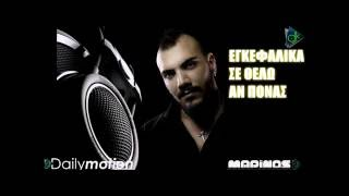 Repeat youtube video Greek Songs Mix 2016 Vol. 29