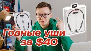 видео Дистрибютор Jabra