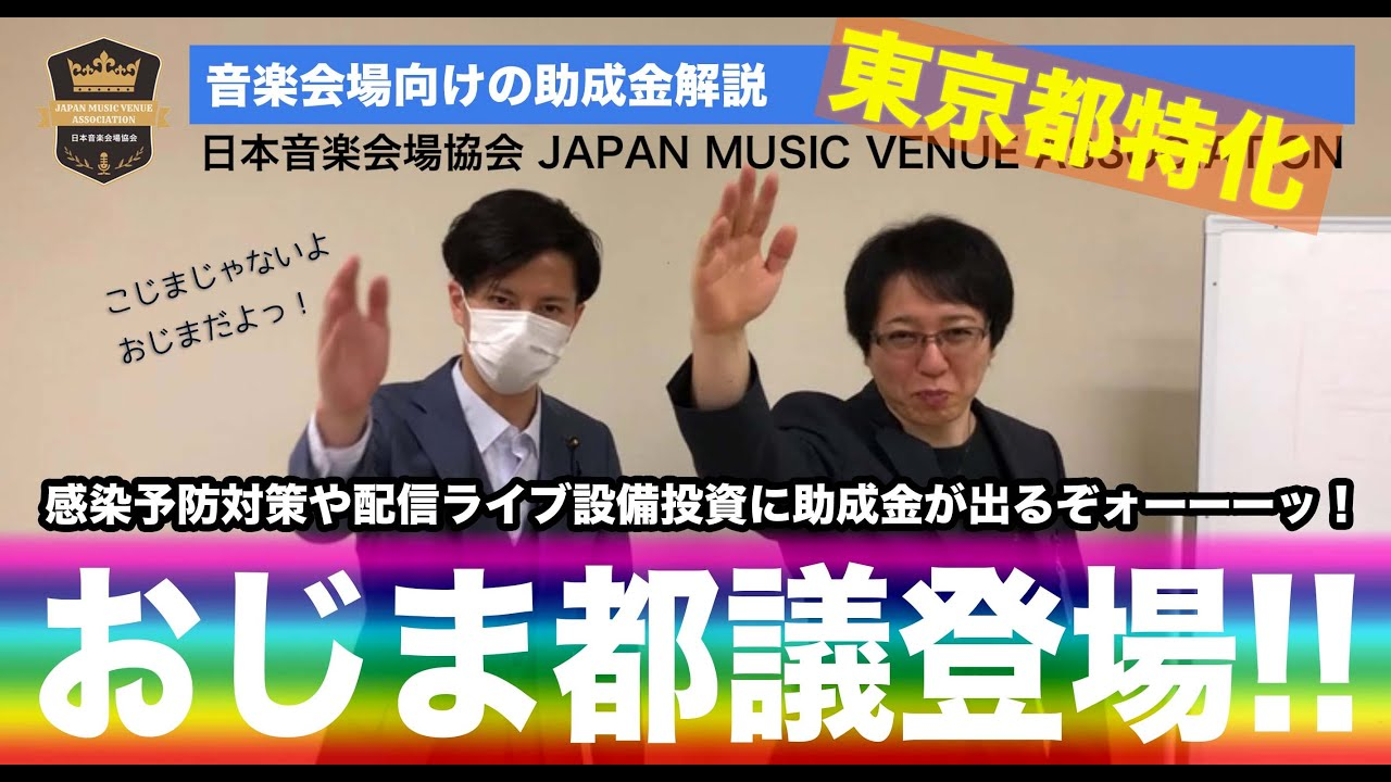 6/23新着動画②