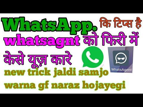 Whatsagent For Whatsapp Whatsagent Free Whatsagent Suspicious
