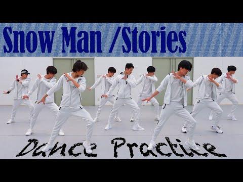 [Dance Practice] Snow Man「Stories」