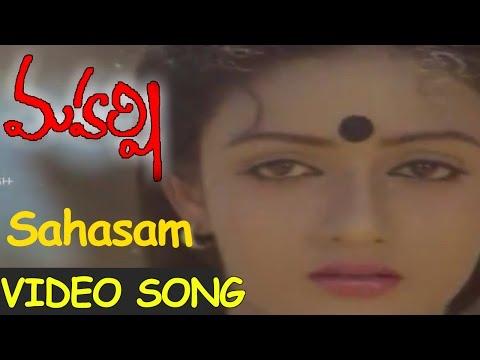Maharshi Movie ||  Sahasam  Video Song     ||   Maharshi Raghava,  Shanti Priya