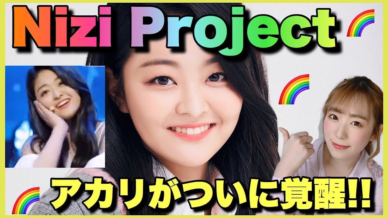 アカリ リリア 虹プロジェクト