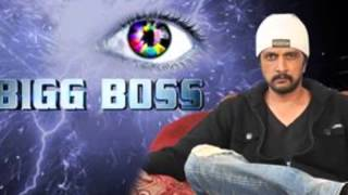 Bigg Boss Kannada Title Song Mp3 Download ( yesabhii.wordpress.com )