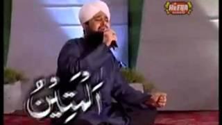 Al-Asma-ul-Husna - Owais Raza Qadri