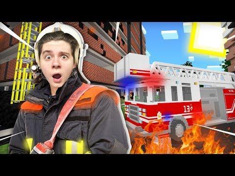 Как я стал пожарным в майнкрафт