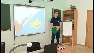 В Ханты-Мансийске выберут лучших будущих педагогов Югры