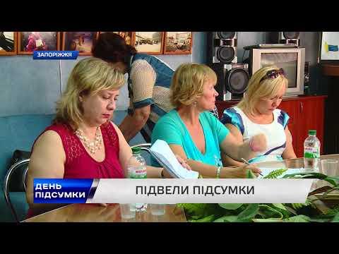 Телеканал TV5: Підвели підсумки