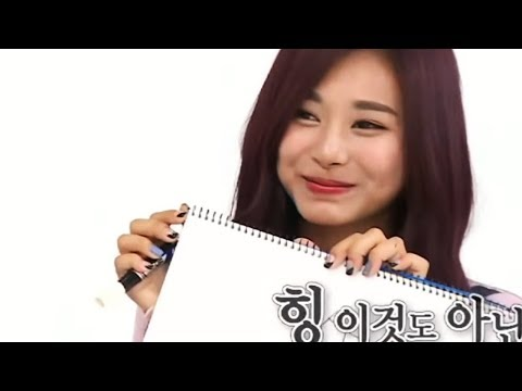 Tzuyu Doesn't Talk Much on Variety Shows [Reupload]