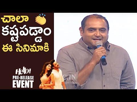 Director Vikram Kumar Speech @ Hello Movie Pre Release Event | TFPC