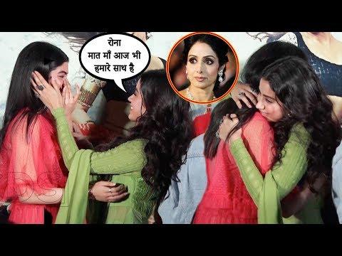 Jhanvi Kapoor And Khushi Kapoor Breaks Down Missing Her Mom Sridevi At Dhadak Trailer Launch