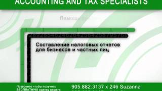InNumbers - accounting, tax and business advisors at  Spravka.ca(, 2012-01-16T22:38:59.000Z)