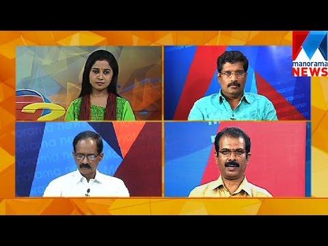 Bus Charge Increase Again In Kerala   Ingane Mathiyo 20-12-2016    Manorama News