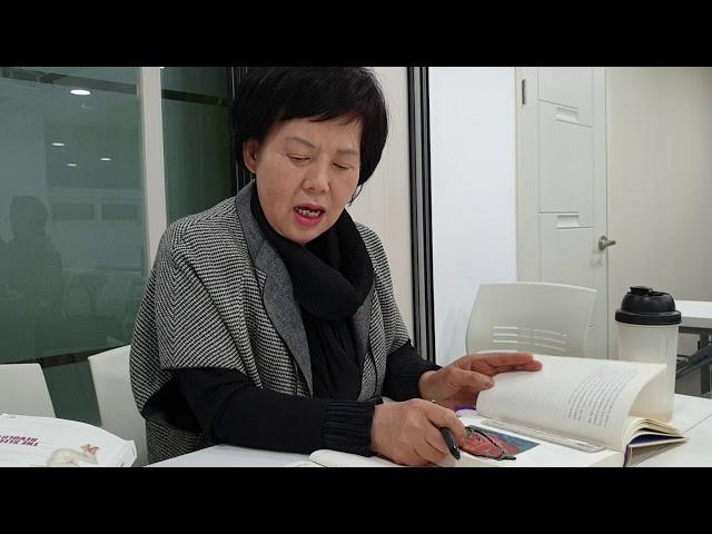 인덱싱 독서법 워크샵 강연 발표 영상 20190324 성공박사 정찬우 진행 11