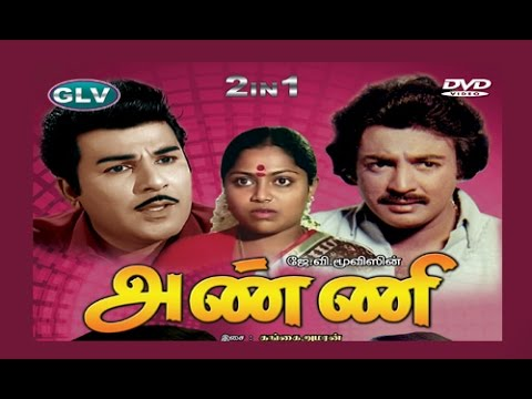 ANNI | Tamil Block buster Full Movie | Starring :Jai Shankar, Mohan ,Delhi ganesh