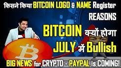 Bitcoin क्यों होगा July में Bullish I किसने किया Bitcoin logo & name Register I Paypal is coming