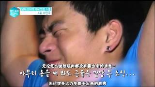 130812 tvN E News男明星有理由的裸露徐仁國(Seo In Guk/서인국) cut