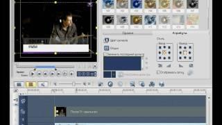 Урок 8 - О работе со звуком в Ulead videostudio .avi