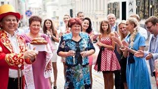 Выездная регистрация свадьбы по-русски.