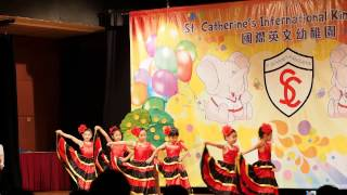 St. Catherine's International Kindergarten / U