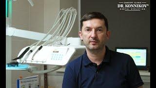 видео гнатолог в Москве