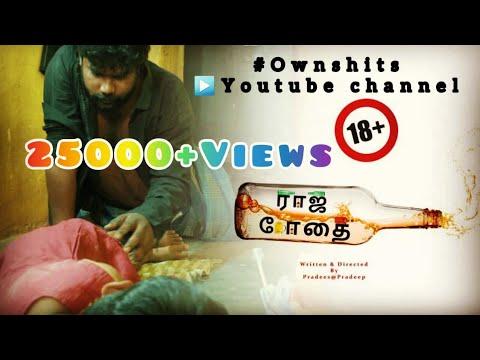 Download Raja Bodhai - Tamil Short Film   Own Shits   Pradees