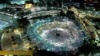 HD - Day 10 - Full Taraweeh Makkah 2018 - Ramadan 1439 AH - Recite Quran  9:94 w/ English Subtitle