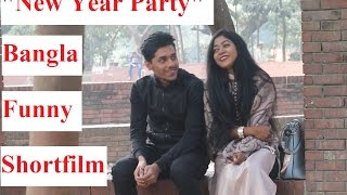 """New Year Party"" 