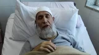 هذا ماقاله قبل وفاته الشيخ فتحي الصافي إنا لله وإنا إليه راجعون