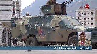 الجيش الوطني يصد هجوما شرق تعز