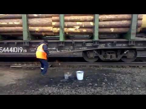 Роспуск вагонов с немеханизированной горки. The Russian Railways. Hill of for sorting wagons.