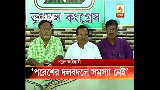 There will be no impact of Paresh Adhikary's joining on TMC, claims Forward Bloc