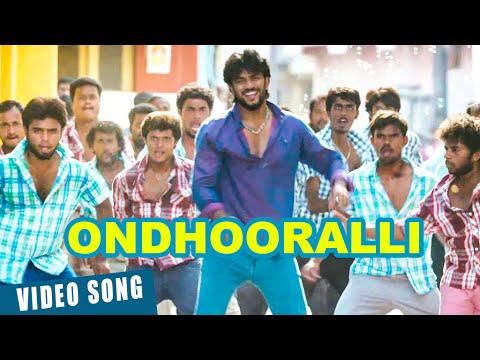 Official: Ondhooralli Video Song | Rudrathandava | Chiranjeevi Sarja, Radhika Kuaraswamy
