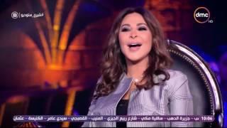 """شيرى ستوديو - إليسا تطلب من شيرين عبد الوهاب غناء """" مشاعر """""""