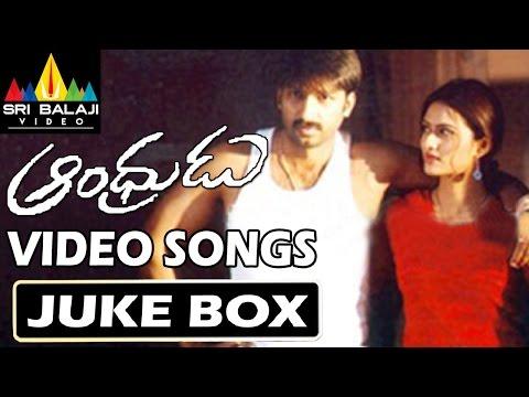 Andhrudu Songs Jukebox | Video Songs Back to Back | Gopichand, Gowri Pandit | Sri Balaji Video