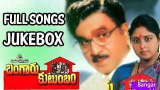 Jayasudha Telugu Hits