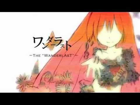 "【sasakure.UK feat. Megurine Luka】The ""Wanderlast""【Sub. Español + Romaji】"