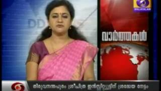 Chithira thirunal balarama varma wife sexual dysfunction